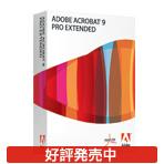 Windows版 Adobe Acrobat 9 Pro Extended 日本語版画像