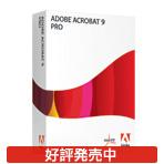 Macintosh版 Adobe Acrobat 9 Pro 日本語版画像